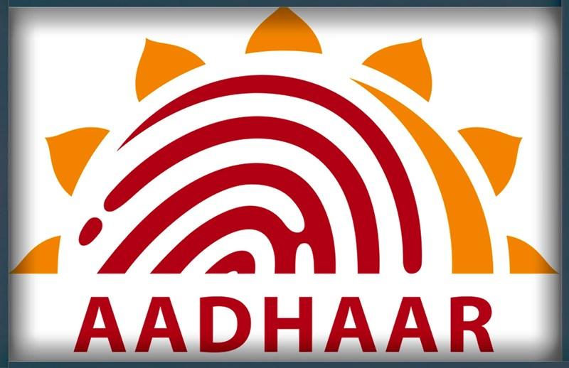 aadhaar card, vakeelno1