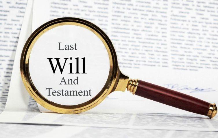 wills. vakeelno1, inherited property